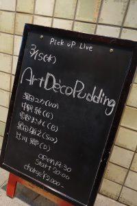 3/15 祇園pick upにてライブでした。