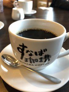 砂場コーヒー