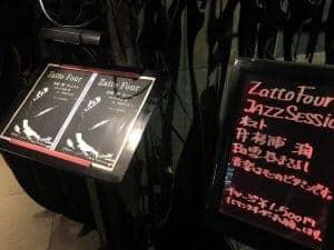 11/14 今里zatto fourにてセッションホストでした。