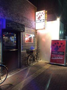 堺 house of jazzにてライブでした。