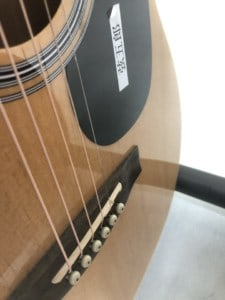 出張ギター教室「クリエバンド」:11月練習記録